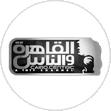 al-qahira-wal-nas