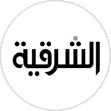 al-sharqiya